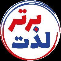 لذت برتر | محمدرضا میرزائی